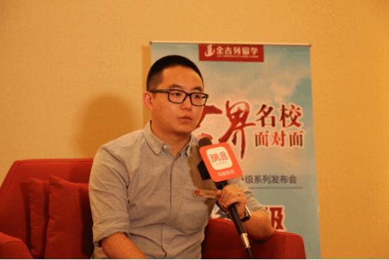 专访:加拿大里贾纳大学招生官凯文·张