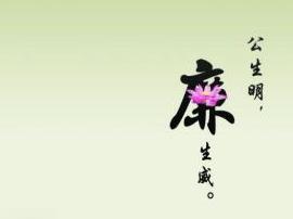卢氏县纪委:聚焦主责 标本兼治