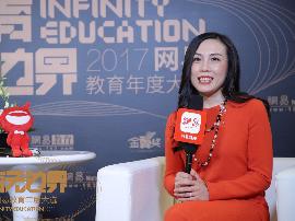 侨外集团朱晓轩:最大化满足客户需求是我们的目标