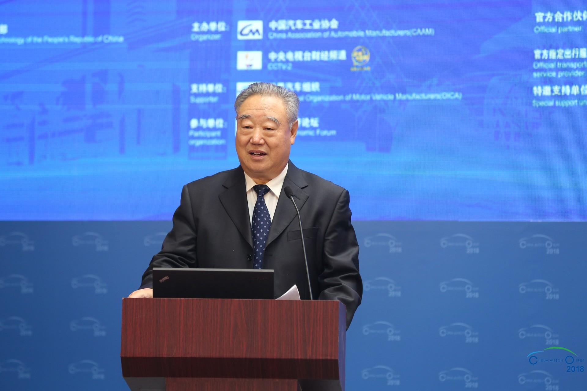 王瑞祥:引进来走出去并重 实现汽车产业高质量发展