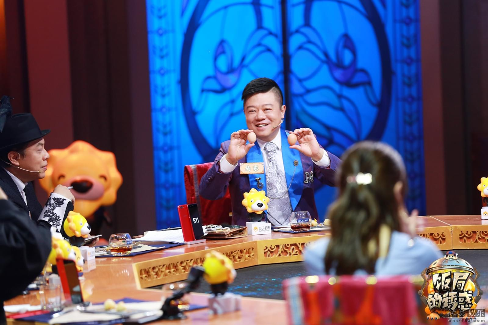 《饭局的诱惑2》蔡国庆揭秘老艺术家出场费