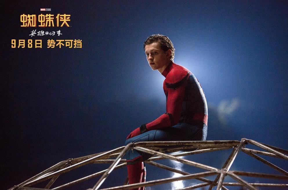 """《蜘蛛侠》饭制""""神经病版""""视频众星集体恶搞"""
