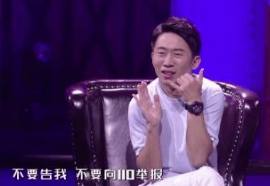 杨迪自曝辛酸经历:娱乐圈对长得丑的不公平
