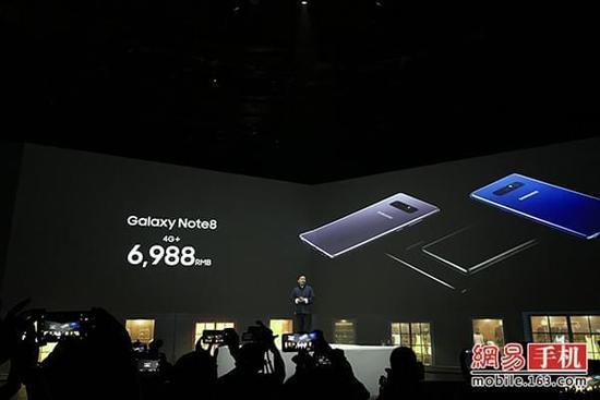 三星Note8国行版发布:6988元起售/本地化更丰富