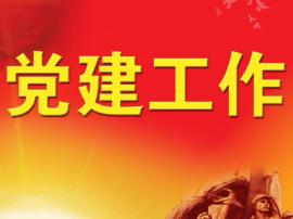 义马市:弘扬愚公移山精神 提升服务发展能力