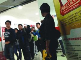 上海:严禁民办培训机构举办小学生学科竞赛
