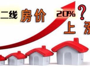 楼市大招频出,一线城市又有新动作,房价开始动摇了?