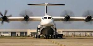 AG600将首飞 一指标成为世界之最