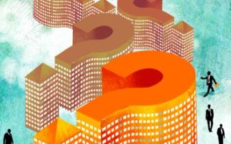 政府不再垄断住房供地 会如何影响房价?