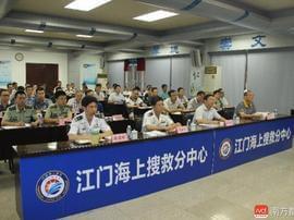 他们救助了169人 江门副市长林飞鸣为其点赞!