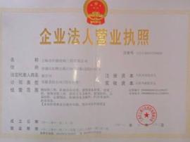 7月1日起 一些农民合作社将被吊销营业执照!