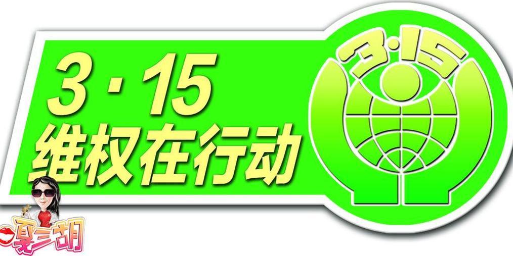 快来看!上海市17年侵权排行大揭秘