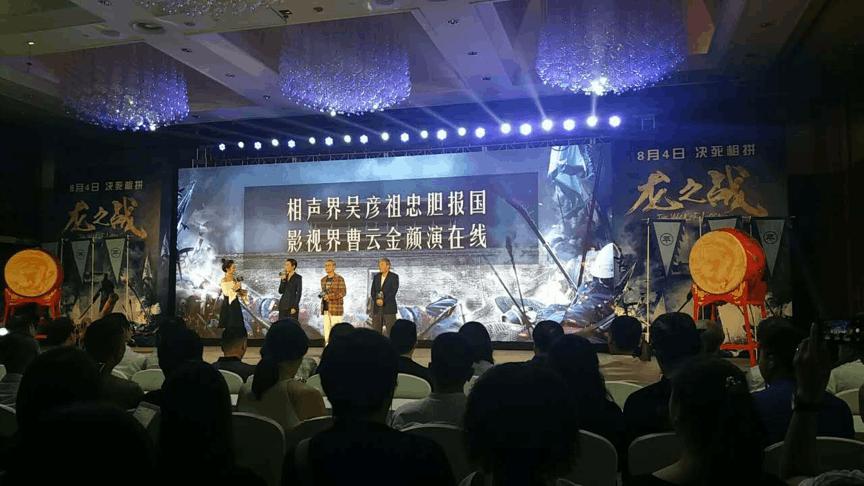 《龙之战》举办首映礼 曹云金被赞敬业演技派
