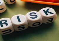央行:继续做好互联网金融风险防范化解