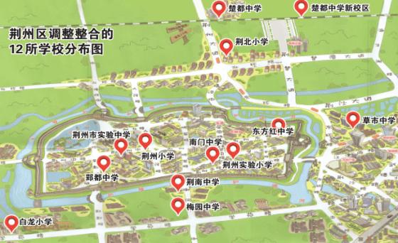一张图告诉你荆州区学校整合进展
