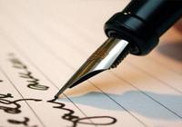 英语备考:英语四六级作文常用短语30句