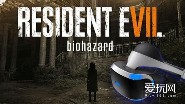 《生化危机7》,尽管有VR加持还是不尽如人意。