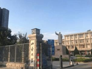 山西:2所大学入围2018世界大学排行榜