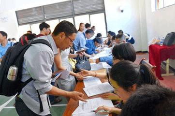 2017年惠城初一报名10大疑问 家长你都知道了吗?