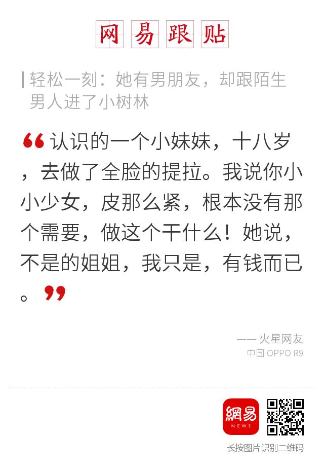 中国男篮蓝队举行反兴奋剂知识教育讲座