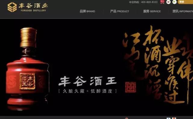 刘汉遗产起价2.56亿拍卖 涉电站等高门槛企业