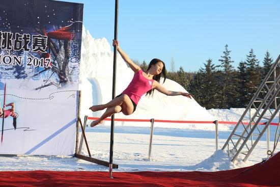 中国北极演绎曼妙舞姿 第三届钢管舞挑战赛开幕