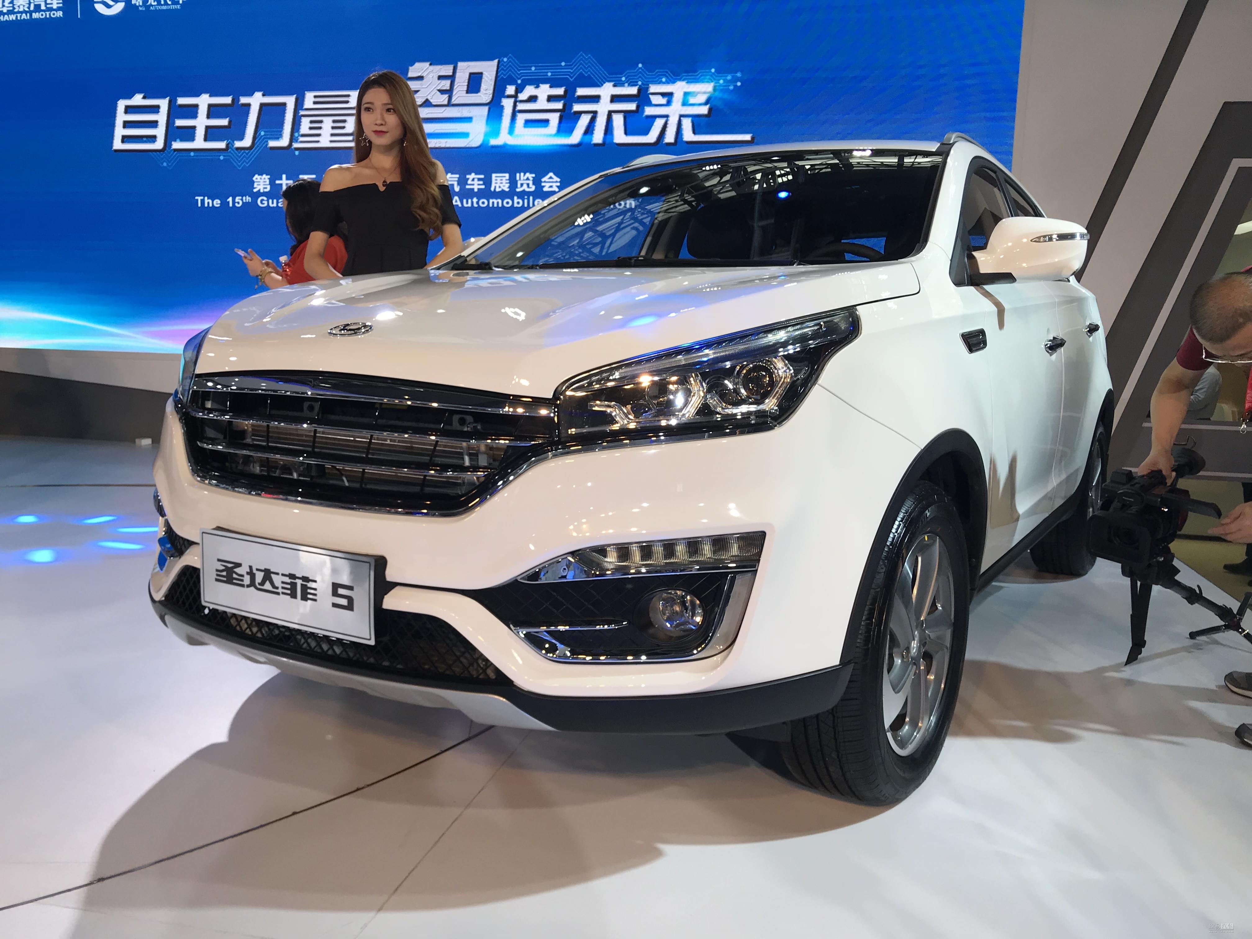 有望2018年上市 华泰圣达菲5广州车展发布