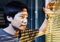 小米再推区块链产品:WiFi链