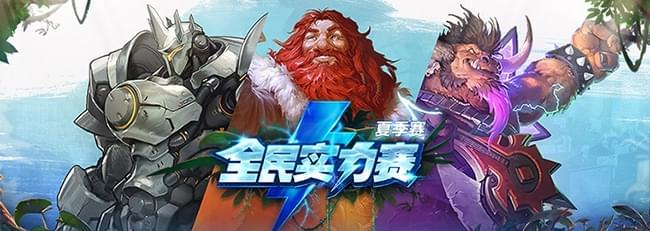 2017炉石精英实力赛圆满落幕:甘肃队荣获冠军!