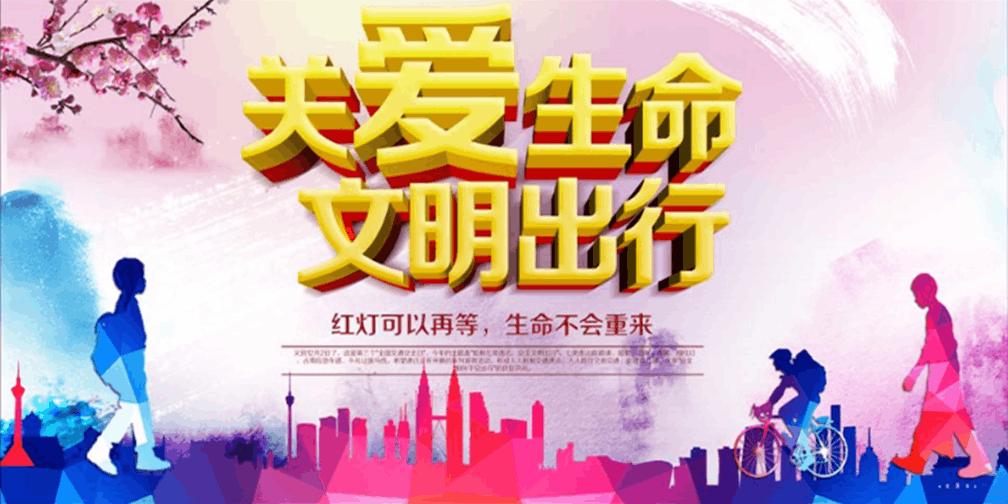 华北片区交警集中整治统一行动运城站