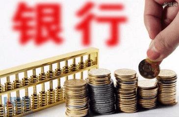 """商业银行开发贷资产质量承压:分析师提示""""周转率为王"""
