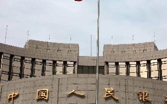 中国央行今日公开市场7天逆回购中标利率为2.55%