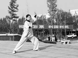 """运城举办首届""""福彩杯""""和式太极拳比赛"""