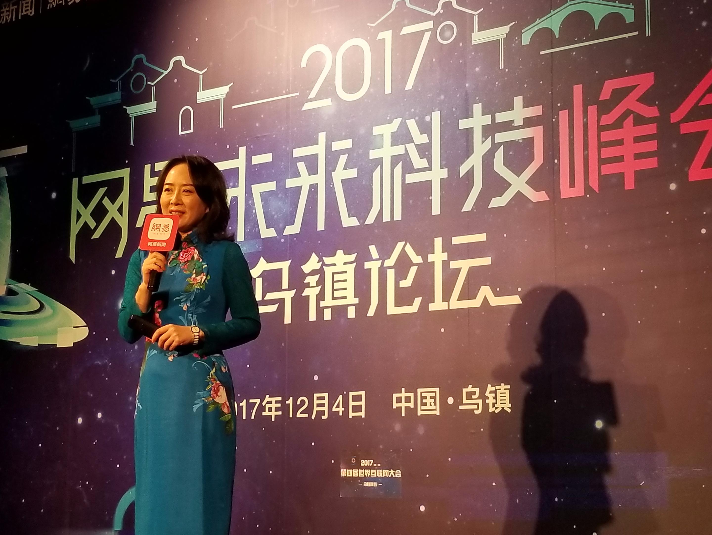 敦煌网王树彤:中国在全球数字贸易领先