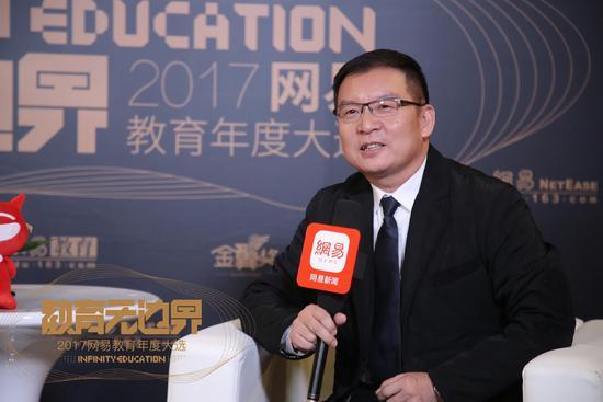 煜龙教育范伟:为社会培养技能型人才