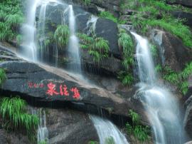 黄山之水:瀑布激起细密的水雾 如轻纱漫舞