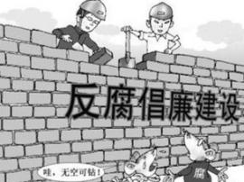 河津市审计局多措并举筑牢廉政防火墙