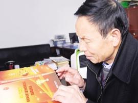 61岁夏荣辉: 痴心音乐 原创歌曲获金奖