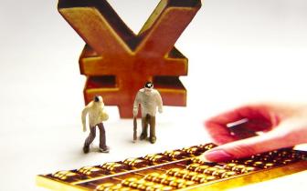 山西省将启动第四次全国经济普查