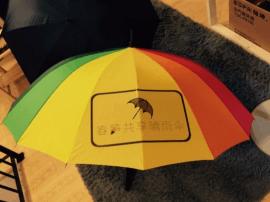 遗失率近100% 共享雨伞到底有没有未来