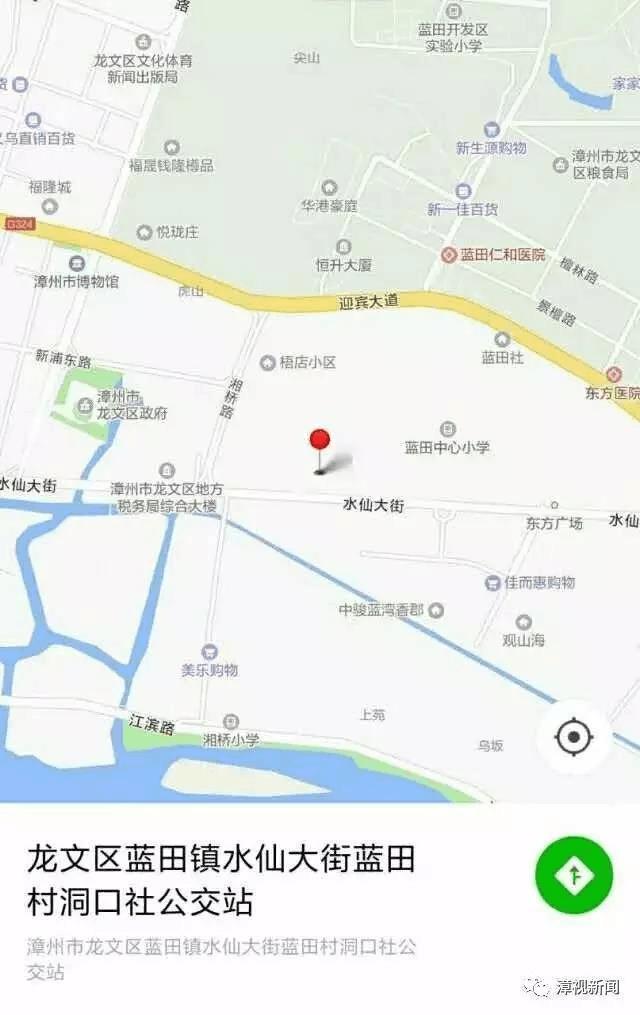 漳州又有一所医院要搬家 看看新地址