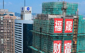 海航29亿转让上海前滩综合体 多项目正寻买家