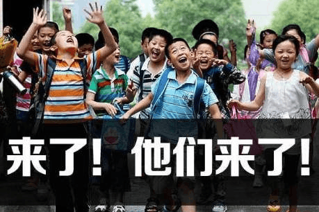 中小学生乐坏了 暑期严禁举办任何收费补习班