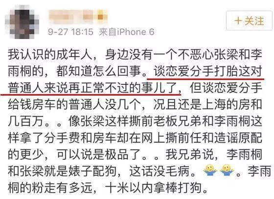 中国每年1300万台流产手术,无痛3分钟骗了多少女人-激流网