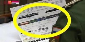 俄罗斯重启核鱼雷,冷战大杀器重现