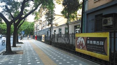 北京市委书记蔡奇:下决心逐步解决胡同乱停车问题