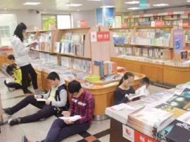 郴城最老牌的书店,藏着你我最青春的回忆