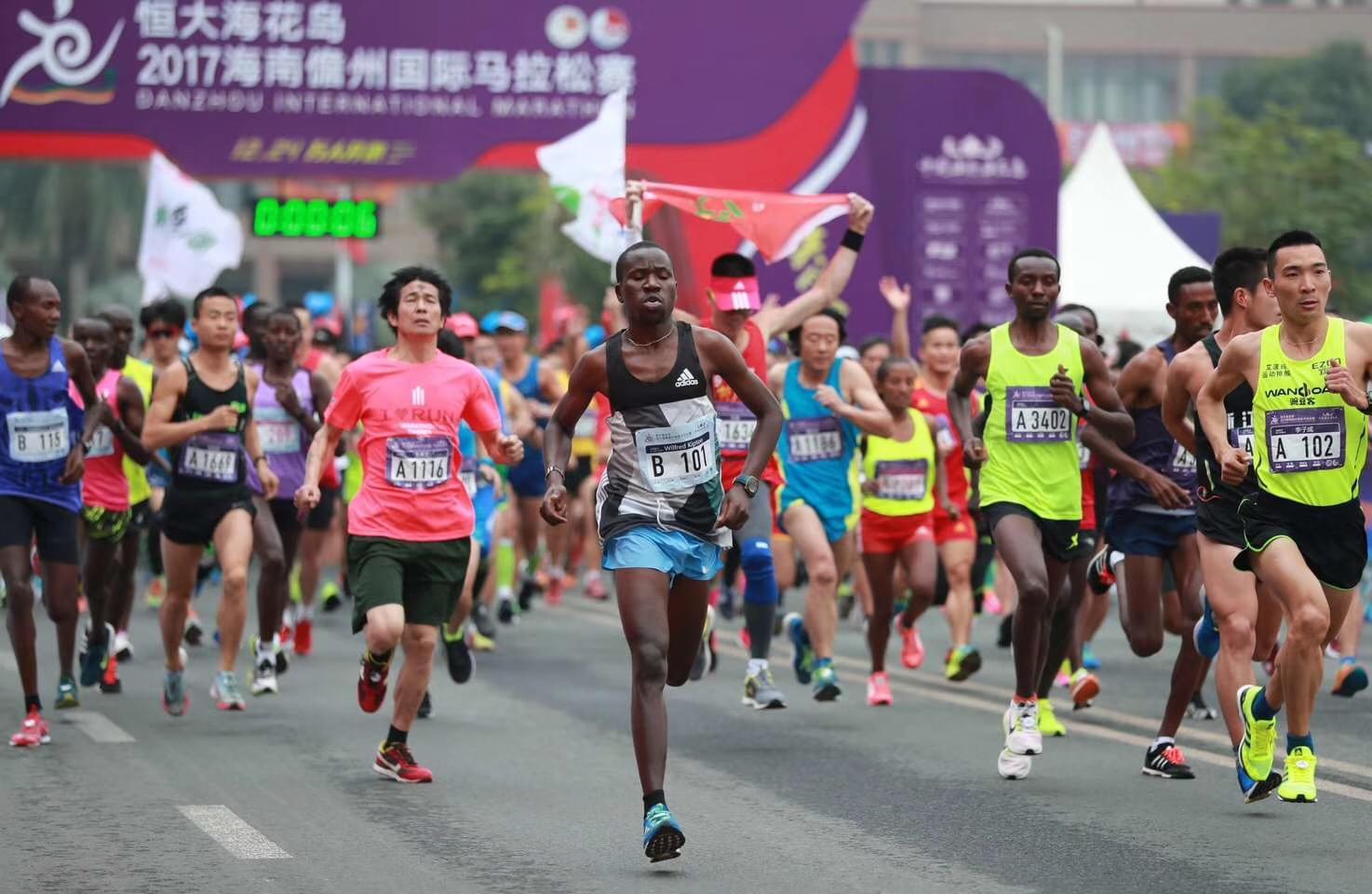 2017海南儋州国际马拉松赛 12月24日鸣枪起跑