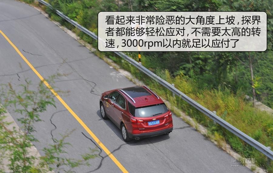 探界者挑战十大魔鬼路段—北京红井路