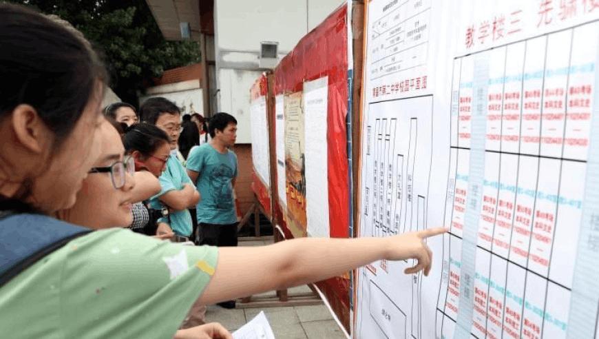 惠州警方已为119名高、中考考生办理加急身份证